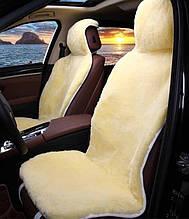 М'який, теплий, якісний чохол на сидіння в машину