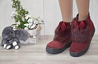 Mast-Have 2016-2017 молодежные замшевые ботиночки с заячьими ушками