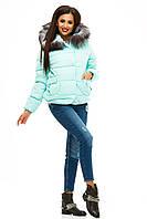 """Стильная  женская зимняя куртка """" Прованс """" Dress Code"""