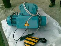Тельфер электрический (Болгария) 1,0т 2т, 3,2т