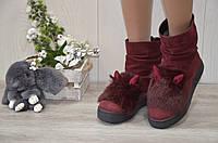 Mast-Have 2016-2017 молодежные ботиночки с ушками