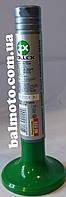Паста для протирки клапанов ZOLLEX (40 g)