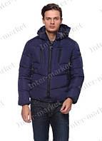 Мужская зимняя куртка с капюшоном очень теплая темно синяя
