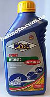 Масло 2T WERK 10W40 (1 литр) полусинтетика