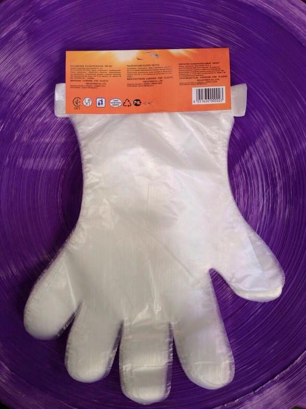 Перчатки полиэтиленовые поизводства караван