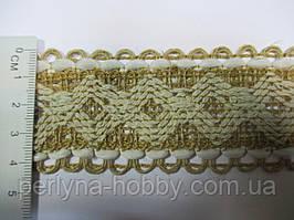 Тасьма декоративна лляна, Тасьма декоративна лляна, ( льон + бавовна ) 4 див. Ціна за 1 метр