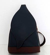 Стильная сумка-рюкзак женская кожаная. Синий с коричневым. Италия