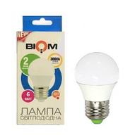 Светодиодная лампа BIOM E27-6W-Шар-Теплый