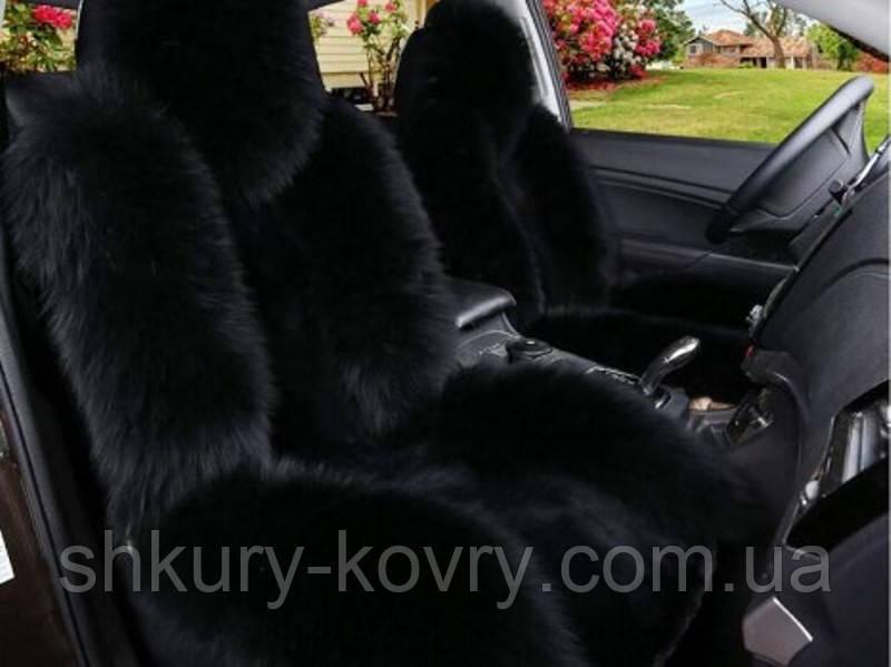 Чехлы в машину из шкур черного цвета, черные накидки из овчины в салон авто