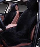 Красивый дорогой подарок на Новый год автомобилный чехол накидка теплая и мягкая без запаха в Киеве, фото 2