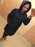 Модная зимняя куртка  на молнии без меха (хаки,чёрный,синий)
