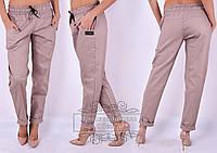 Брюки хулиганки из джинса