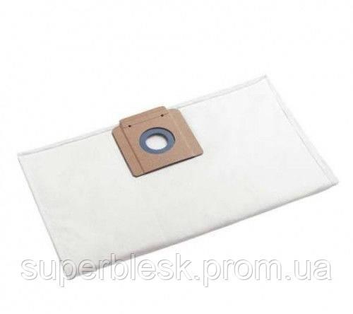 Мешки для пылесоса Керхер WD 5.400 флисовые одноразовые