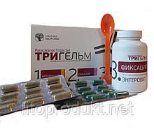 Антипаразитарная програма «ТРИГЕЛЬМ» ефективно і надійно виводить паразитів
