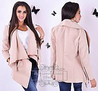 Стильное пальто однотонное с молниями на рукавах