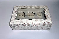 """Картонная коробка для капкейков на 6 шт с прозрачным окном """"Кексы"""""""
