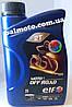 Масло 2T ELF 10W40 (1 литр) полусинтетика