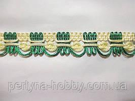 Тесьма декоративна 1,5 см. Зелена з ломочним. Тасьма декоративна