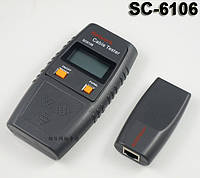 LAN тестер SC6106 для проверки телефонных и кабельных линий  RJ45 RJ11