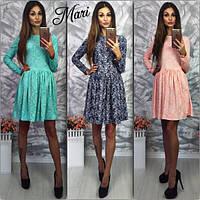 Платье пышное короткое с подъюбником трикотаж жаккард 3 расцветки 2SMmil787