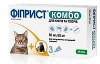 Капли Фиприст КОМБО от блох и клещей для кошек, фото 1