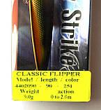 Воблер для рыбалки Кондор Classic Flipper, 90мм, 9г, 0-2м, цвет 251, фото 3