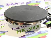 Конфорка чугунная 180 мм 1500W HOT PLATE