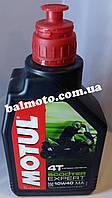 Масло MOTUL 4T SCOOTER EXPERT 10W40 (1 литр)  полусинтетика