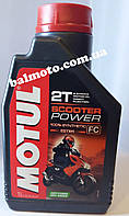 Масло MOTUL 2T SCOOTER POWER (1 литр) синтетика