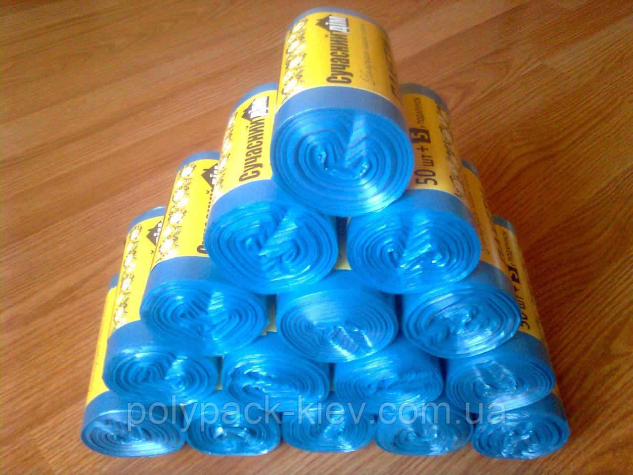Поліетиленові сміттєві пакети, мішки для сміття, міцні 35 л / 55 шт, сміттєвий пакет