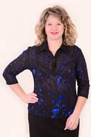 Блуза женская ( БЛ 048080)