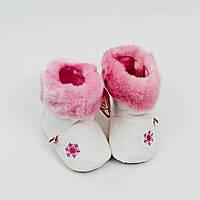 Белые пинетки с розовым мехом для девочек