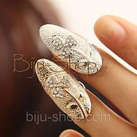 Кольцо на ногти Лютик