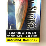 Воблер Condor Soaring Tiger, 64мм, 9г, 0-0.5м, цвет 150, фото 3