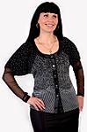 Блуза черная в горошек ангора с сеточкой на рукавах женская бл 055, фото 2