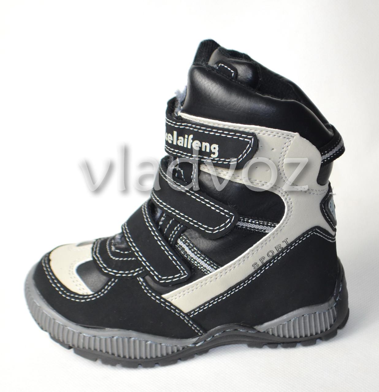 Зимние термо ботинки для мальчика сапоги Kellaifeng черный с бежевым 28р.