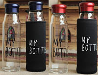 My bottle стекло, бутылочка Май ботл в наличии