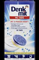 DenkMit WC Tabs таблетки для чистки известкового камня в унитазе 16 шт.