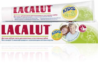 Лакалют Кидс детская зуб.паста от 4-8 лет