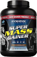 Гейнер Super Mass Gainer 2,7кг Dymatize (USA)