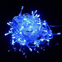 Гирлянда новогодняя(синяя) светодиодная 100Led  , светотехника, праздничное освещение