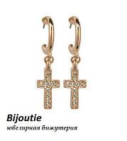 Серьги КРЕСТ ювелирная бижутерия золото 18к декор кристаллы Swarovski