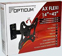 Крепление для LCD телевизора Opticum Flexi 42