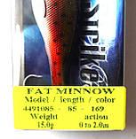 Рыболовный воблер Кондор Fat Minnow, 85мм, 15г, 0-2.5м, цвет 169, фото 3