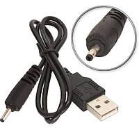 Кабель USB  NOKIA 6101 2.5 PIN нокия тонкая