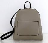 Стильная женская сумка - рюкзак 100% натуральная кожа. Бежевая. Италия, фото 6