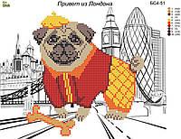 Схема для вышивки бисером Привет из Лондона
