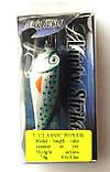 Воблер для спиннинговой рыбалки Condor L Classic Boxer, 45мм, 7г, 0-0.3м, цвет 259, фото 2
