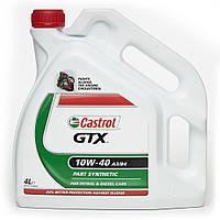 Масло моторное Castrol GTX 10W-40 4Л Великобритания N4-GTX10B4-4X4L