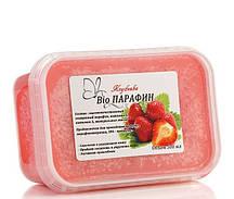 Косметический био-парафин,клубника, 500 гр